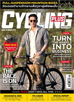 CYCLING PLUS THAILAND No.22 March 2015
