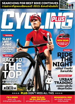 CYCLING PLUS THAILAND No.23 April 2015