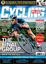 CYCLING PLUS THAILAND No.24 May 2015