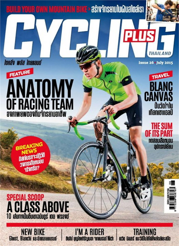 CYCLING PLUS THAILAND No.26 July 2015