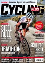CYCLING PLUS THAILAND No.29 October 2015