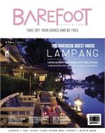 นิตยสาร BAREFOOT ฉ.063 ม.ค 58
