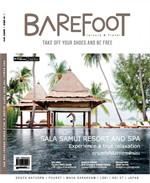 นิตยสาร BAREFOOT ฉ.065 มี.ค 58