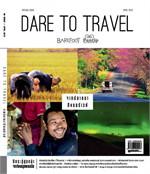 นิตยสาร BAREFOOT ฉ.066 เม.ย 58