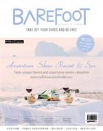 นิตยสาร BAREFOOT ฉ.067 พ.ค 58