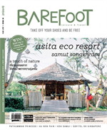 นิตยสาร BAREFOOT ฉ.069 ก.ค 58