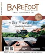 นิตยสาร BAREFOOT ฉ.070 ส.ค 58