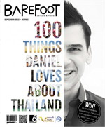 นิตยสาร BAREFOOT ฉ.071 ก.ย 58