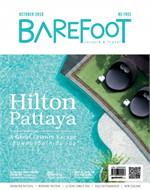 นิตยสาร BAREFOOT ฉ.072 ต.ค 58