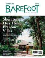นิตยสาร BAREFOOT ฉ.073 พ.ย 58