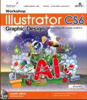 Workshop Illustrator CS6 Graphic design