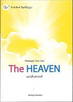 The Heaven แผ่นดินสวรรค์