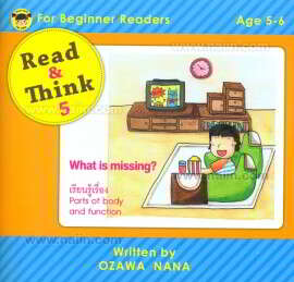 Read & Think 5 Parts of body and function (Age 5-6)
