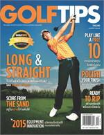 GolfTips Thailand ฉ.01 ธ.ค 57