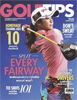 GolfTips Thailand ฉ.03 ก.พ 58