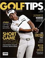 GolfTips Thailand ฉ.04 มี.ค 58