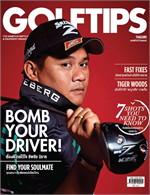 GolfTips Thailand ฉ.06 พ.ค 58