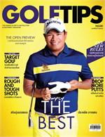 GolfTips Thailand ฉ.08 ก.ค 58