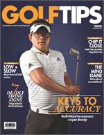 GolfTips Thailand ฉ.10 ก.ย 58