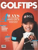 GolfTips Thailand ฉ.11 ต.ค 58