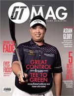 GolfTips Thailand ฉ.13 ธ.ค 58