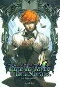Time to Tales นิทาน...นิทรา Vol.2 ภาคนิทานลำดับที่ยี่สิบหก