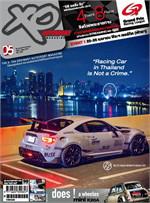 XO Autosport ฉ.222 เม.ษ 58