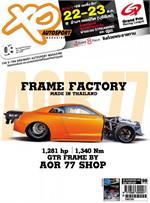 XO Autosport ฉ.225 ก.ค 58