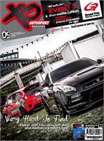XO Autosport ฉ.226 ส.ค 58