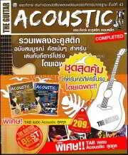 The Guitar Acoustic Vol.1,2 (สายคาดหนังส