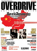Overdrive Guitar Magazine Issus 192