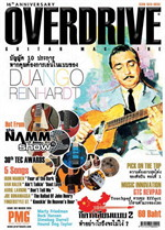 Overdrive Guitar Magazine Issus 193
