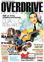 Overdrive Guitar Magazine Issus 193