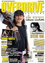 Overdrive Guitar Magazine Issus 194