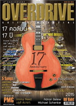 Overdrive Guitar Magazine Issus 195