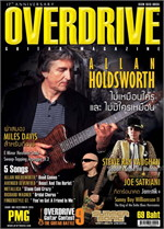 Overdrive Guitar Magazine Issus 199