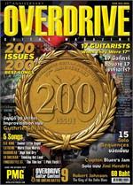 Overdrive Guitar Magazine Issus 200