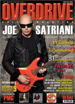 Overdrive Guitar Magazine Issus 201