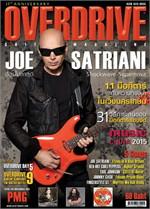 Overdrive Guitar Magazine Issus 201