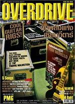 Overdrive Guitar Magazine Issus 129