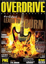 Overdrive Guitar Magazine Issus 148