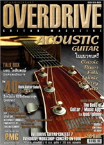 Overdrive Guitar Magazine Issus 153