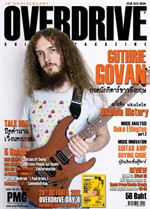 Overdrive Guitar Magazine Issus 155