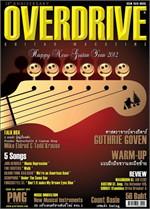 Overdrive Guitar Magazine Issus 158