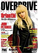 Overdrive Guitar Magazine Issus 159