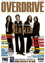 Overdrive Guitar Magazine Issus 165