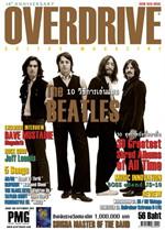 Overdrive Guitar Magazine Issus 165