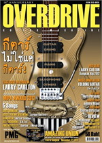 Overdrive Guitar Magazine Issus 166