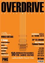 Overdrive Guitar Magazine Issus 181