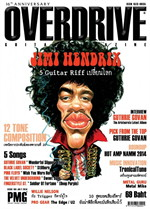 Overdrive Guitar Magazine Issus 185
